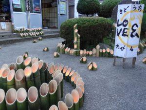 竹灯り 点灯準備