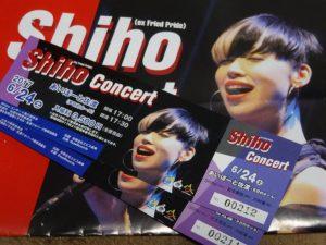 Chiho さん