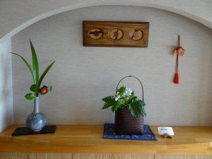 花を活けて 竹 陶芸