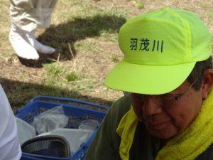 羽茂川 鮎の会の会員証の帽子