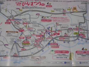 ひなまつり 街並みマップ
