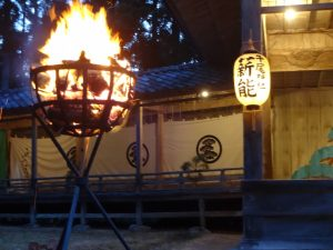 夕闇の篝火