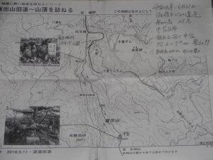 遠足のコース図