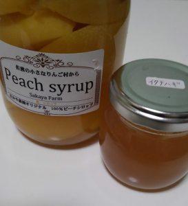 桃の缶詰め