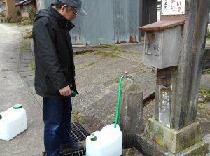 名水 箱根清水