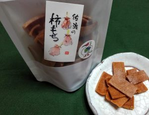 柿のかき餅
