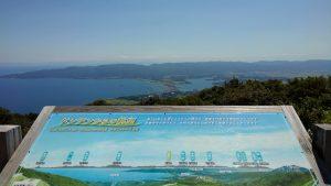 遠く 新潟の山々