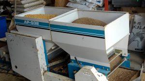 籾蒔き ベルトコンベアー