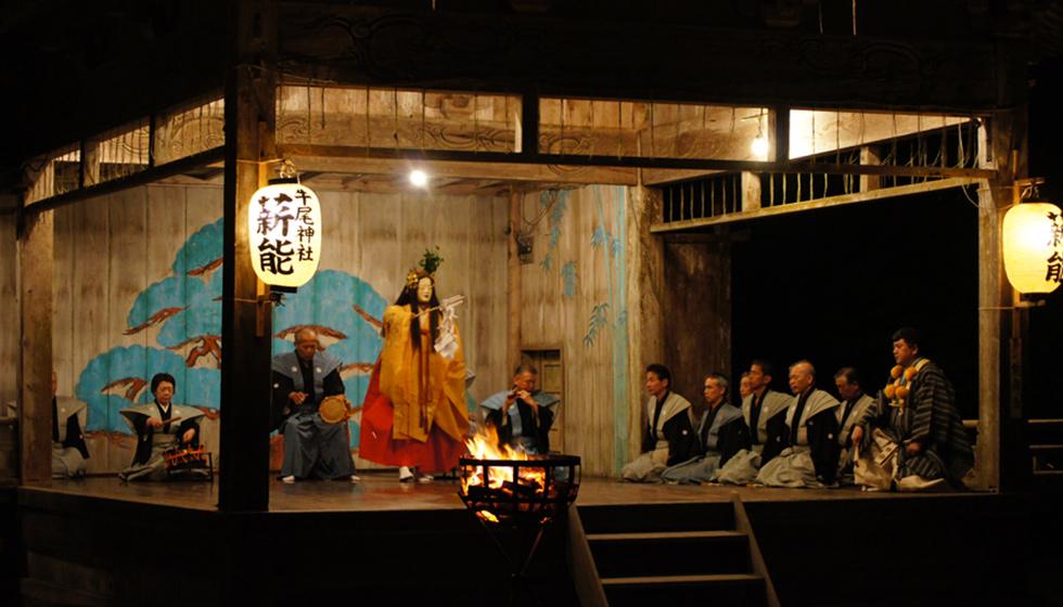 牛尾神社例祭 奉納薪能
