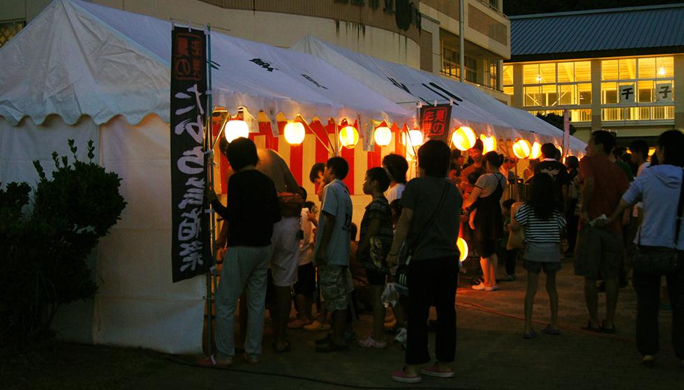 夏の彩典 たかち芸能祭
